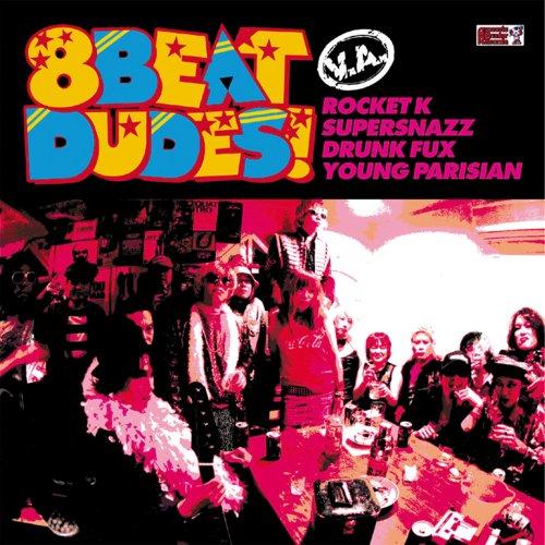 V.A.「8BEAT DUDES!」(CD)