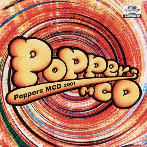 V.A.「Poppers MCD 2001」(CD)