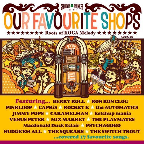 V.A.『OUR FAVOURITE SHOPS』(CD)