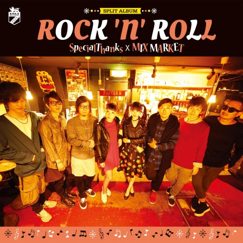 "SpecialThanks x MIX MARKET split album ""ROCK'N'ROLL""(LP)<img class='new_mark_img2' src='https://img.shop-pro.jp/img/new/icons29.gif' style='border:none;display:inline;margin:0px;padding:0px;width:auto;' />"