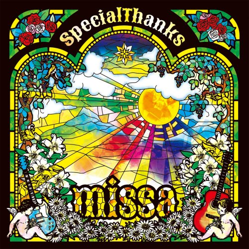 "SpecialThanks ""missa""<img class='new_mark_img2' src='//img.shop-pro.jp/img/new/icons1.gif' style='border:none;display:inline;margin:0px;padding:0px;width:auto;' />"