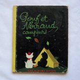Pouf et Noraud compeurs<img class='new_mark_img2' src='//img.shop-pro.jp/img/new/icons59.gif' style='border:none;display:inline;margin:0px;padding:0px;width:auto;' />