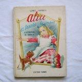 鏡の国のアリス1961年Alice a travers le miroir