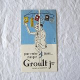 fix masseau Groultビュバー<img class='new_mark_img2' src='https://img.shop-pro.jp/img/new/icons59.gif' style='border:none;display:inline;margin:0px;padding:0px;width:auto;' />