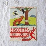 Gringoire カラスとキツネNo3