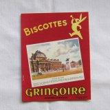 Gringoire エコール・ミリテール