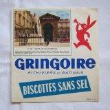 Gringoire クロード・ベルナールの銅像