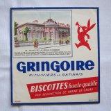 Gringoire 名誉軍隊宮