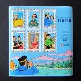 TINTIN切手シート