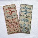 CB刺繍図案集2冊アルファベット