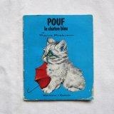 Pouf le chaton bleu プーフ青い子猫ミニ絵本