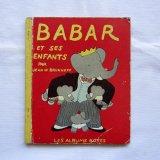 BABAR ET SES ENFANTS象のババールと子供達