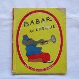 BABAR AU CIRQUE象のババールサーカスへ