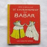 LE COURONNEMENT DE BABAR ババールの戴冠式
