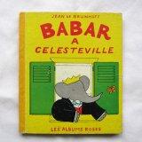 BABAR A CELESTEVILLE象の国のババール