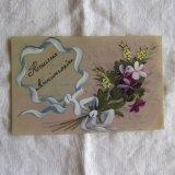 セルロイド手描すみれとリボンお誕生カード