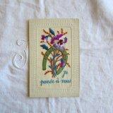 パンジーとホースシューズ刺繍