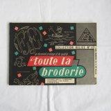 collection reliee No17刺繍図案集1963年toute la broderie