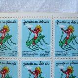 1973年ヴィネット10枚カルネ