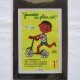 Jeuness au plein air1968年ヴィネット