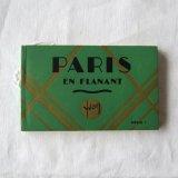 古いパリ絵葉書20枚セットPARIS EN FLANANT