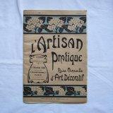 工芸雑誌1912年アールヌーボーL'ARTISAN PRATIQUE