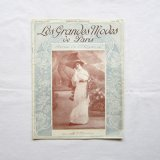1913年Les Grandes Modes de Parisモード雑誌