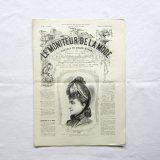 服飾新聞1888年LE MONITEUR DE LA MODE