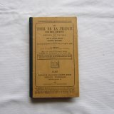 1895年LE TOUR DE LA FRANCE教科書