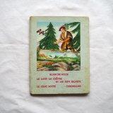 1960年グリム・ペロー童話集