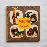 クマ絵本1954年MICHA AU ZOO
