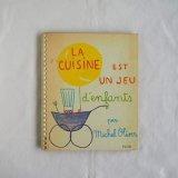 1969年ミッシェル・オリヴァー料理絵本