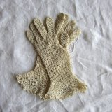 手編みレース手袋やや長め