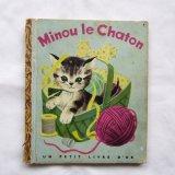 Minou le chaton 子猫ミヌー