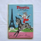 Picotin a paris<img class='new_mark_img2' src='//img.shop-pro.jp/img/new/icons59.gif' style='border:none;display:inline;margin:0px;padding:0px;width:auto;' />