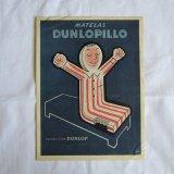 Dunlopillo雑誌広告