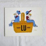 LUカード1988