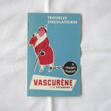 VASCURENE<img class='new_mark_img2' src='https://img.shop-pro.jp/img/new/icons59.gif' style='border:none;display:inline;margin:0px;padding:0px;width:auto;' />