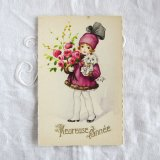 Heureuse Annee新年カード<img class='new_mark_img2' src='https://img.shop-pro.jp/img/new/icons41.gif' style='border:none;display:inline;margin:0px;padding:0px;width:auto;' />