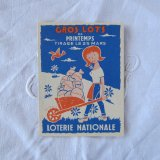 Loterie Nationale広告