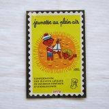 Jeuness au plein air1972年ヴィネット