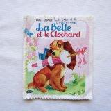 布絵本La Bell et le clochard