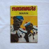 nounours MARIN
