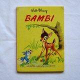 バンビ大判1969年Walt Disney絵本