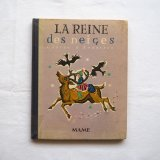 1954年アンデルセン童話集La reine des neiges