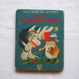 赤頭巾ちゃんの仕掛け絵本1947年