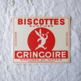 Biscottes Gringoire<img class='new_mark_img2' src='https://img.shop-pro.jp/img/new/icons59.gif' style='border:none;display:inline;margin:0px;padding:0px;width:auto;' />