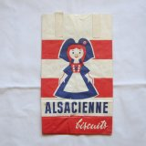 Alsacienne広告紙袋<img class='new_mark_img2' src='https://img.shop-pro.jp/img/new/icons41.gif' style='border:none;display:inline;margin:0px;padding:0px;width:auto;' />
