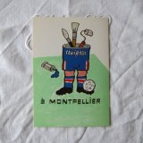 savignacポストカード Montpellier<img class='new_mark_img2' src='//img.shop-pro.jp/img/new/icons59.gif' style='border:none;display:inline;margin:0px;padding:0px;width:auto;' />