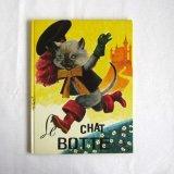 長靴を履いた猫1968年CHAT BOTTE